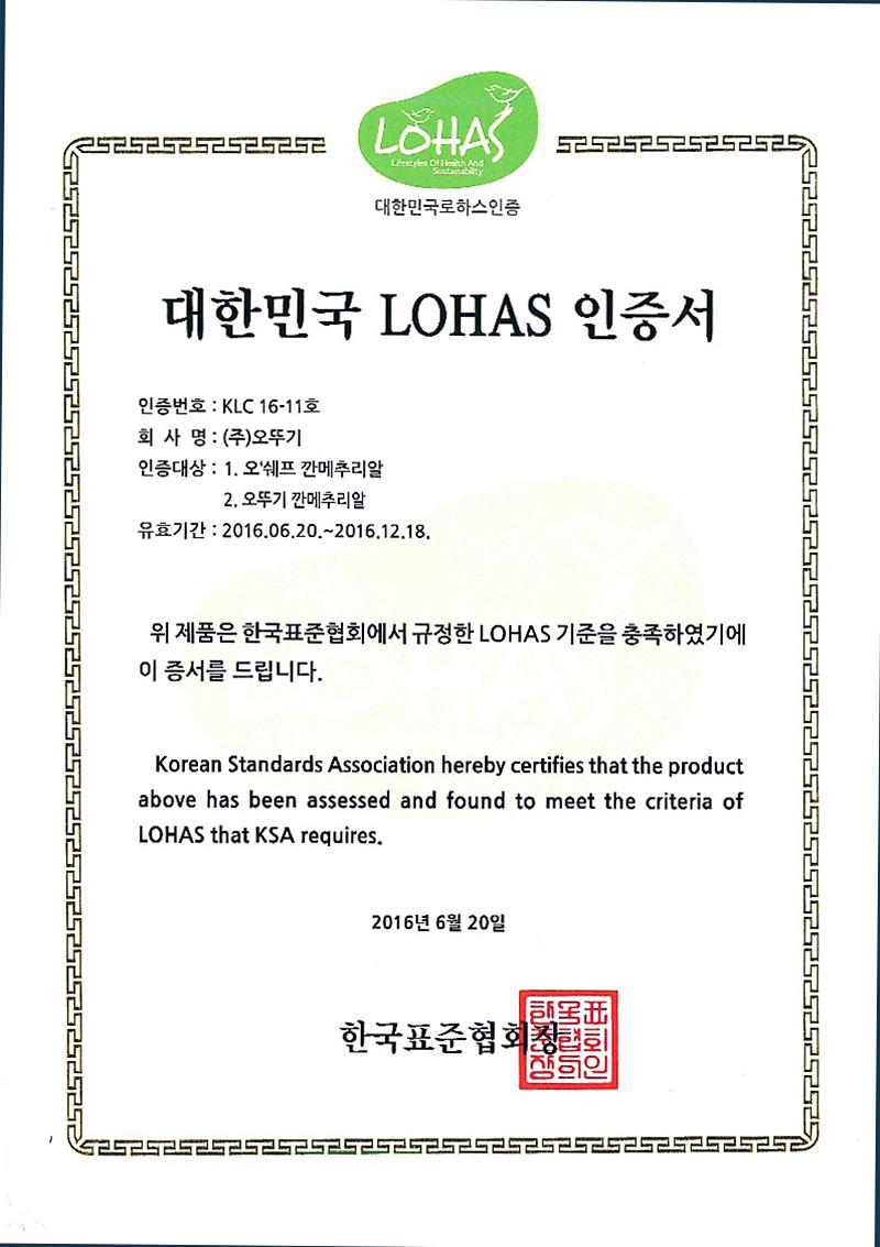 pl_certificate_04.jpg