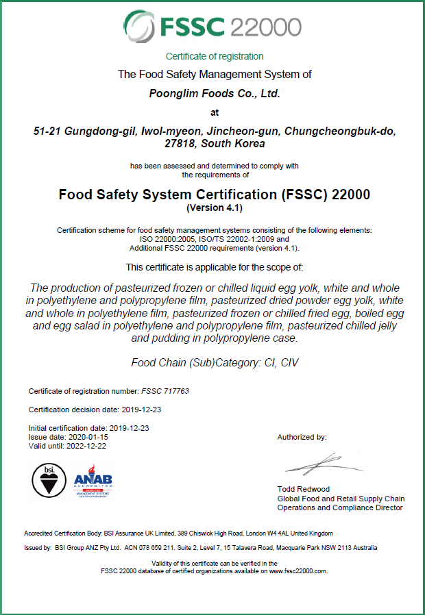 FSSC 22000-717763.png