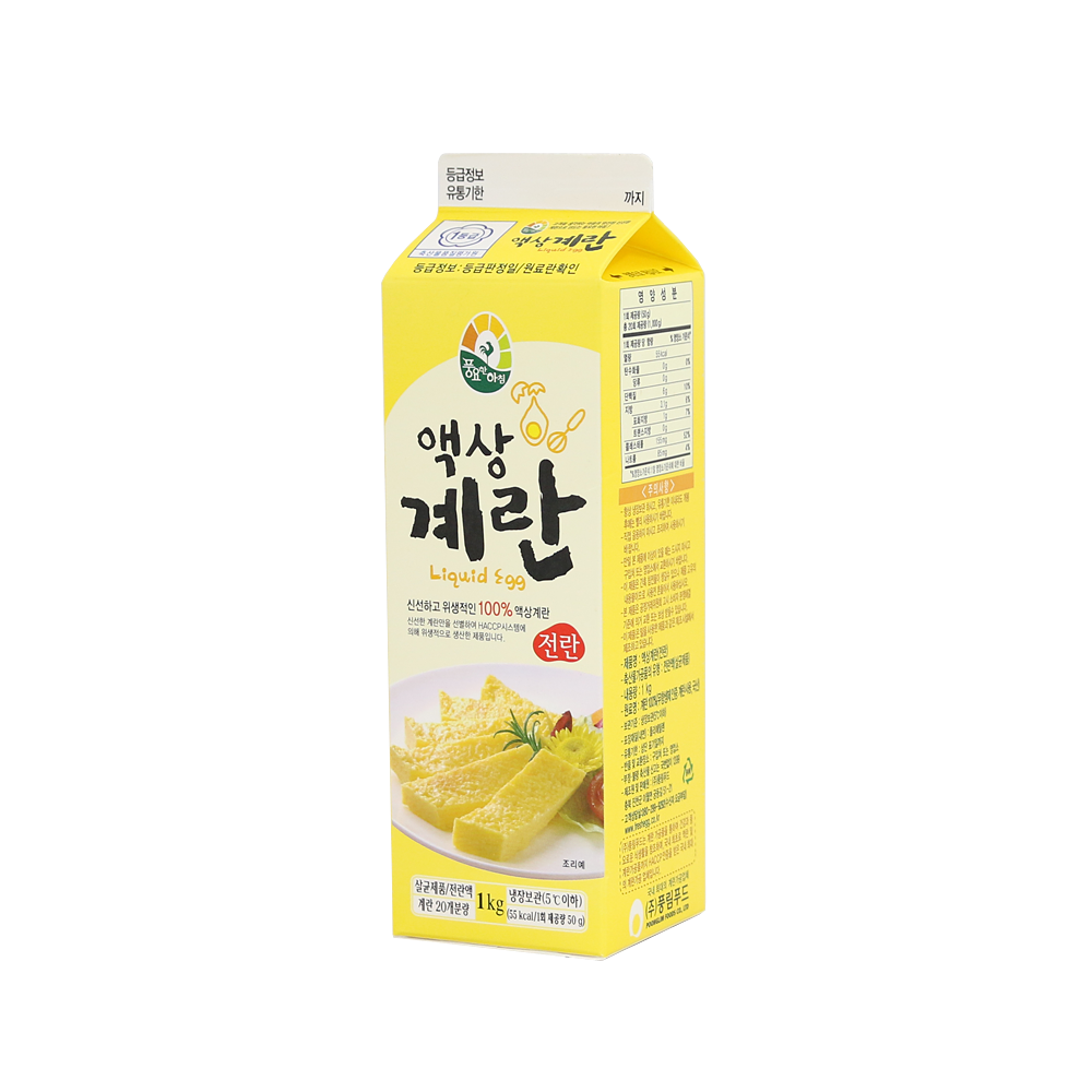 liquid_egg_pack_yolk03.png