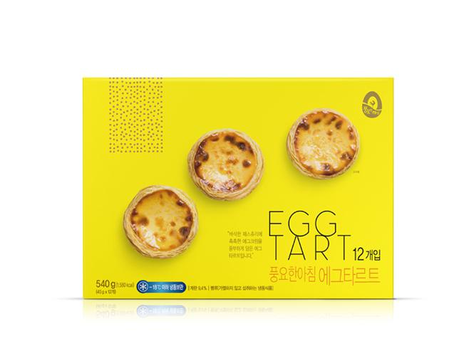 egg_tarte_b2.png