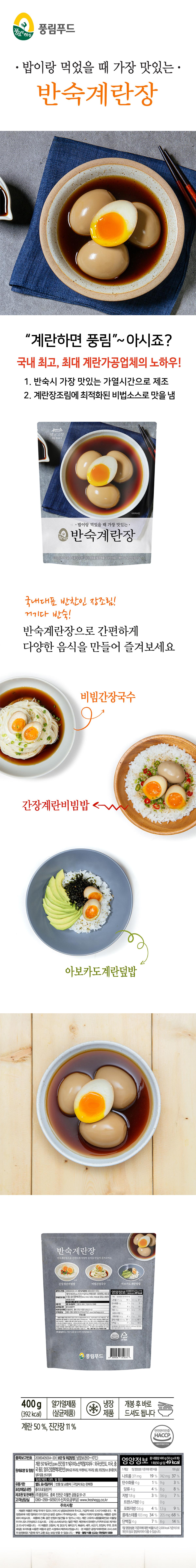half_egg_detail.jpg