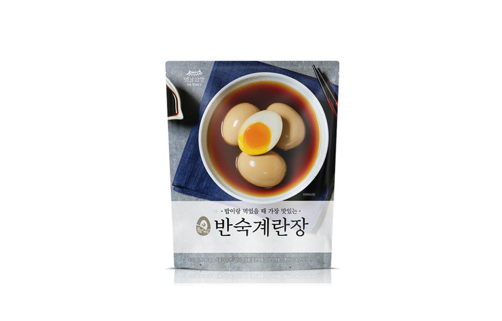 half_egg_1000.png