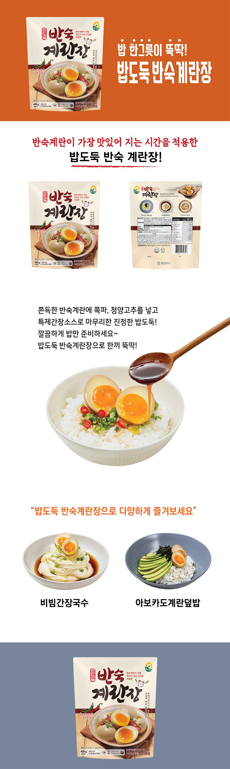 20200129_half_egg_d.jpg